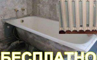 Утилизация чугунной ванны из квартиры