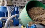 Переработка отходов сельского хозяйства в энергию