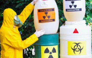 Все про токсичные отходы