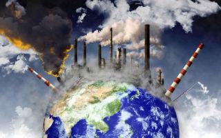 Природные ресурсы и загрязнения окружающей среды