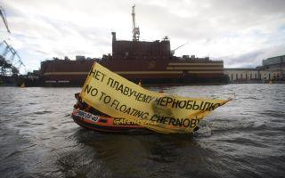 Гринпис высказался против угольных электростанций