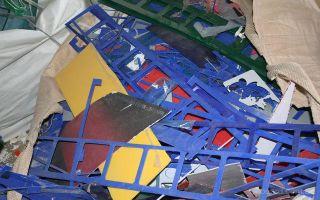 Что такое отходы поликарбоната и их переработка