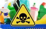 Опасные вещества в доме