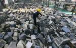 Утилизация отходов компьютерной техники и компьютеров
