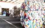 Что представляют из себя отходы полистирола, их переработка и утилизация