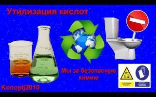 Что такое жидкие бытовые отходы, хранение и утилизация