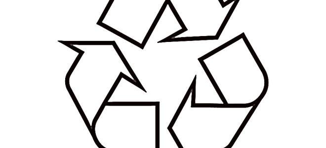 Знаки переработки и утилизации