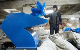 Что представляют из себя отходы полиэтилена, их переработка и утилизация