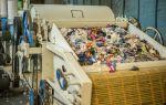 Утилизация и переработка старой одежды