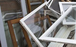 Утилизация пластиковых (пвх) и деревянных окон