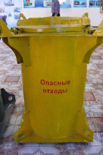 Утилизация биологических отходов правила